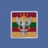 Mercian Regiment Magnet